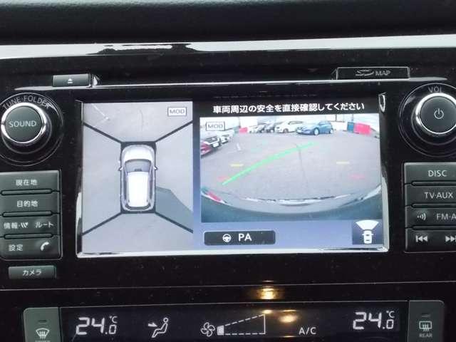 20Xtt エマージェンシーブレーキパッケージ 2.0 20Xtt エマージェンシーブレーキパッケージ 2列車 4WD ドラレコ ナビ アラウンドビュー ETC(5枚目)