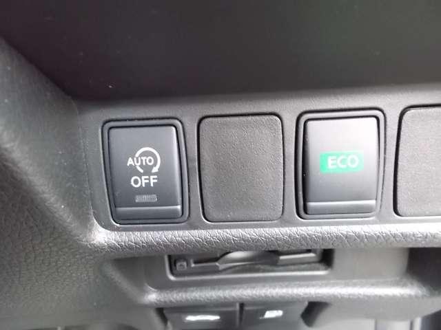 20Xtt エマージェンシーブレーキパッケージ 2.0 20Xtt エマージェンシーブレーキパッケージ 2列車 4WD ドラレコ ナビ アラウンドビュー ETC(14枚目)