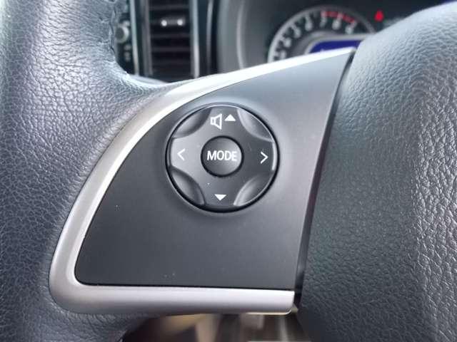 ハイウェイスター Gターボ 660 ハイウェイスター Gターボ 4WD ドラレコ ナビ アラウンドビュー ETC(10枚目)
