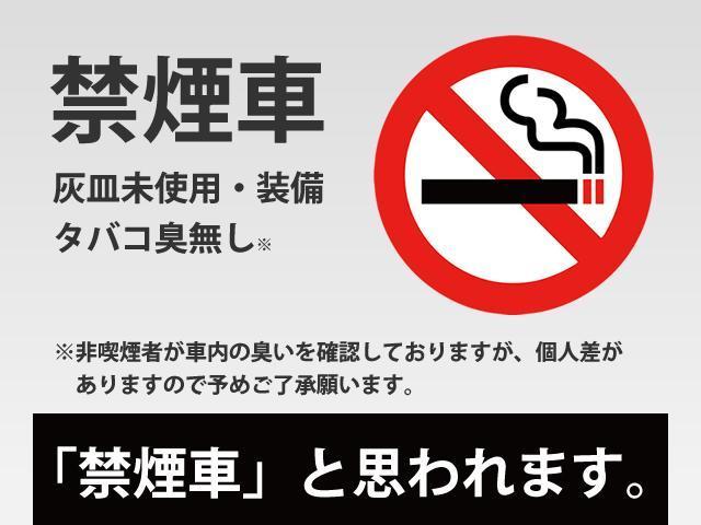 「禁煙車」と思われます。非喫煙者が車内の臭いを確認しておりますが、個人差がありますので予めご了承願います。