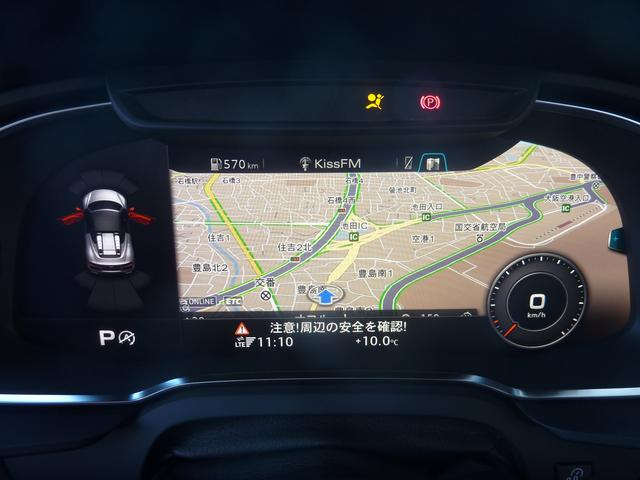 「アウディ」「アウディ R8スパイダー」「オープンカー」「大阪府」の中古車10