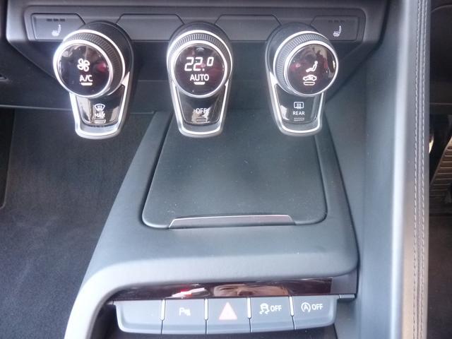 「アウディ」「アウディ R8スパイダー」「オープンカー」「大阪府」の中古車24
