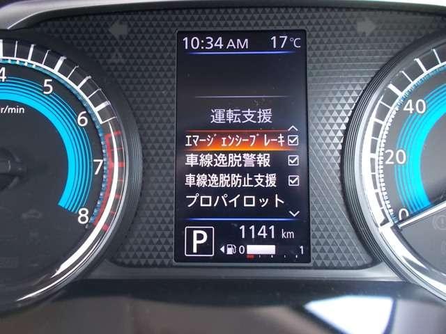 「日産」「デイズ」「コンパクトカー」「京都府」の中古車11