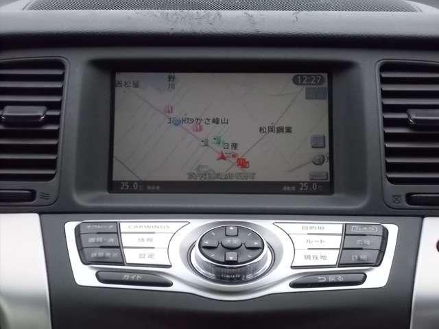 「日産」「ムラーノ」「SUV・クロカン」「京都府」の中古車4