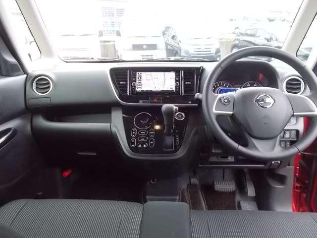 「日産」「デイズルークス」「コンパクトカー」「京都府」の中古車3