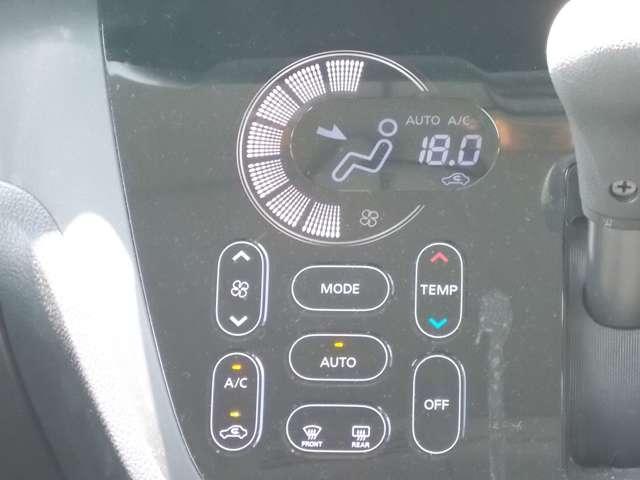 660 ハイウェイスターX 4WD ナビ アラウンドビュー ETC(6枚目)
