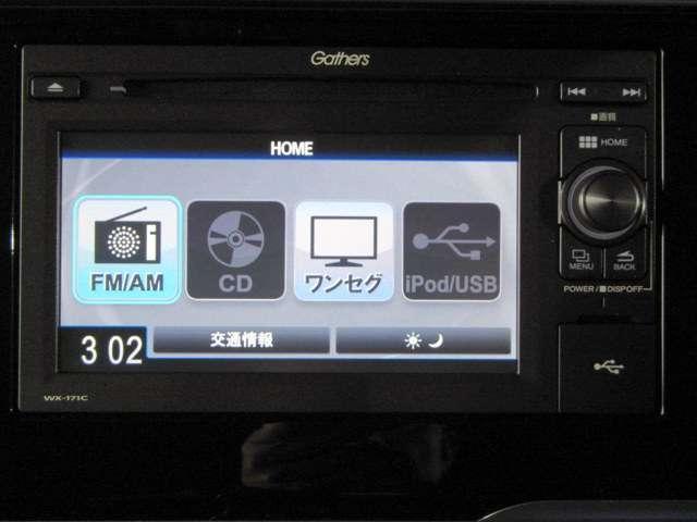 Lパケiphone対応1セグオーディオRカメLEDスマートキ(7枚目)