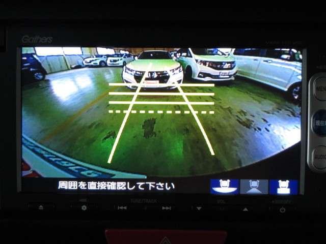 GAパケophone対応1セグナビRカメラ軽減ブレーキETC(3枚目)