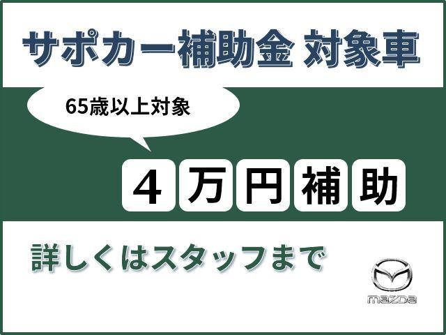 「マツダ」「MAZDA3ファストバック」「コンパクトカー」「滋賀県」の中古車2