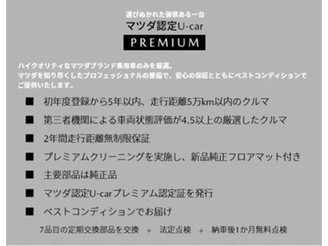 「マツダ」「MAZDA3ファストバック」「コンパクトカー」「滋賀県」の中古車3