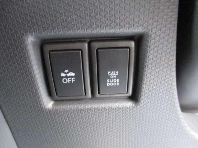1.2 S 4WD 両側電動スライドドア HIDヘッドライト(15枚目)