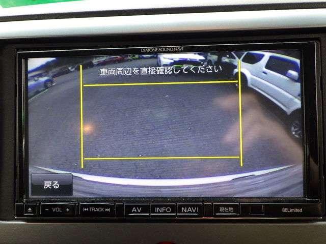 「三菱」「デリカD:5」「ミニバン・ワンボックス」「京都府」の中古車5