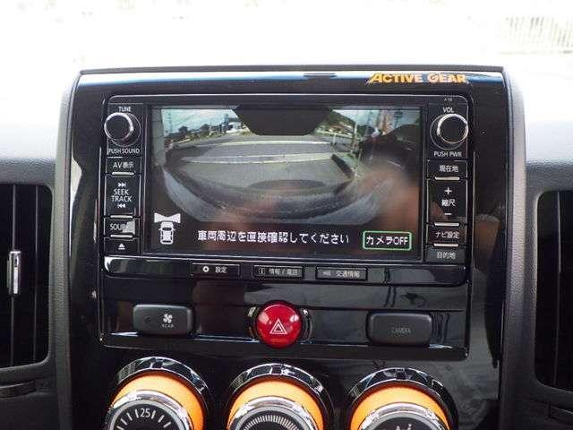 「三菱」「デリカD:5」「ミニバン・ワンボックス」「京都府」の中古車2