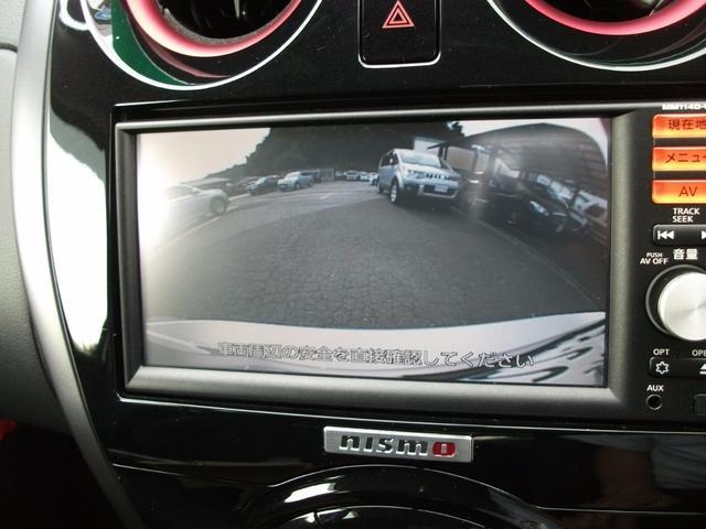 日産 ノート ニスモ S 5MT  ナビ バックカメラ ETC