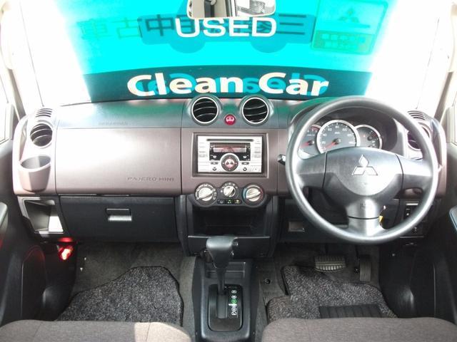 三菱 パジェロミニ VRターボ ファイナルアニバーサリー 4速AT 4WDターボ
