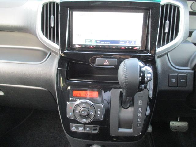 カスタムハイブリッドMV 4WD 7.7型ワイドナビ付(9枚目)