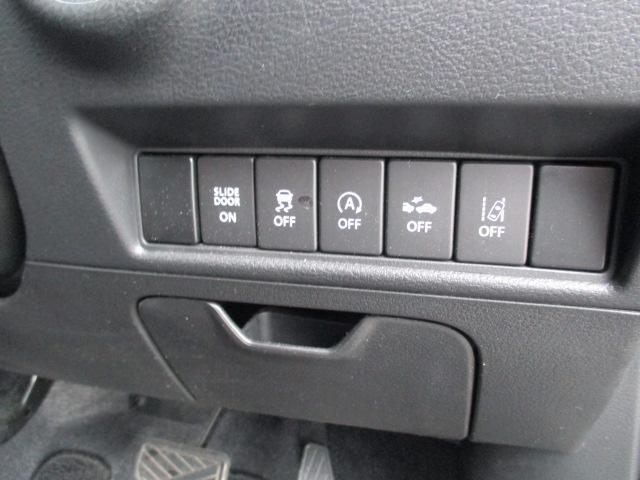 カスタムハイブリッドMV 4WD 7.7型ワイドナビ付(12枚目)