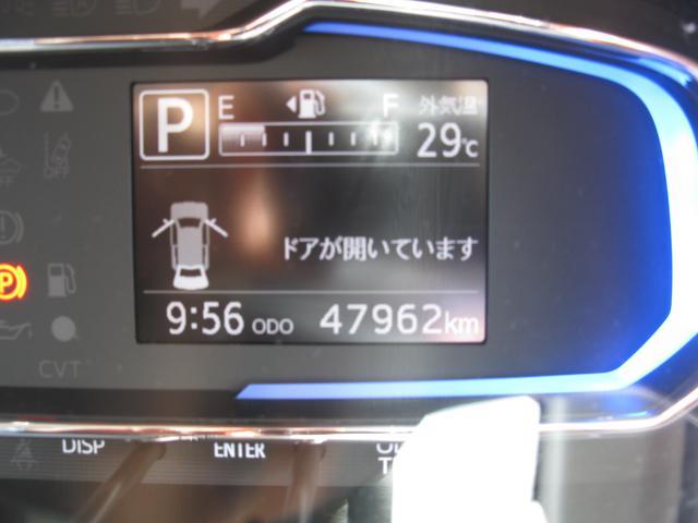 「ダイハツ」「ミライース」「軽自動車」「京都府」の中古車13
