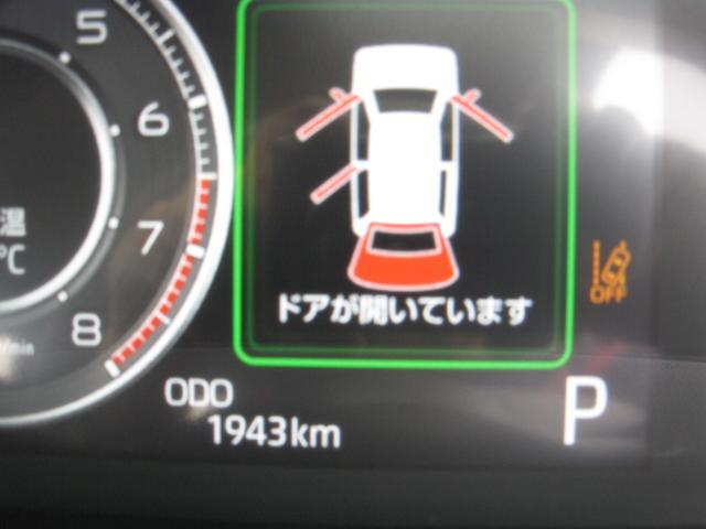 「ダイハツ」「ロッキー」「SUV・クロカン」「京都府」の中古車14