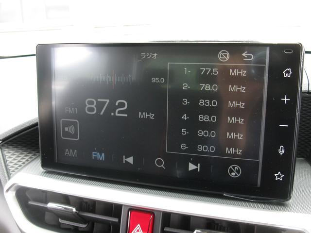 「ダイハツ」「ロッキー」「SUV・クロカン」「京都府」の中古車15