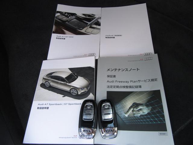 「アウディ」「アウディ A7スポーツバック」「セダン」「兵庫県」の中古車39