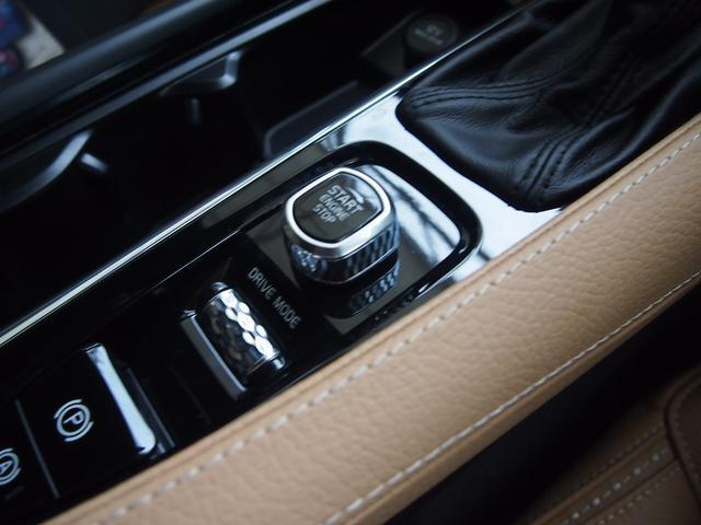 ボルボ ボルボ V90 T5 AWD モメンタム 登録済未使用車 平成35年5月保証