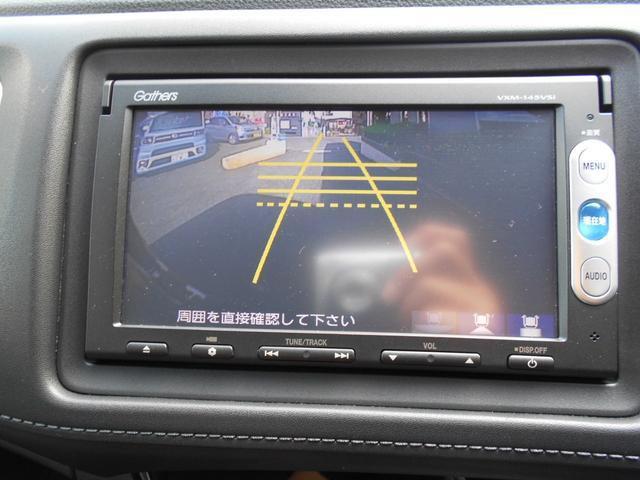 バックカメラ純正