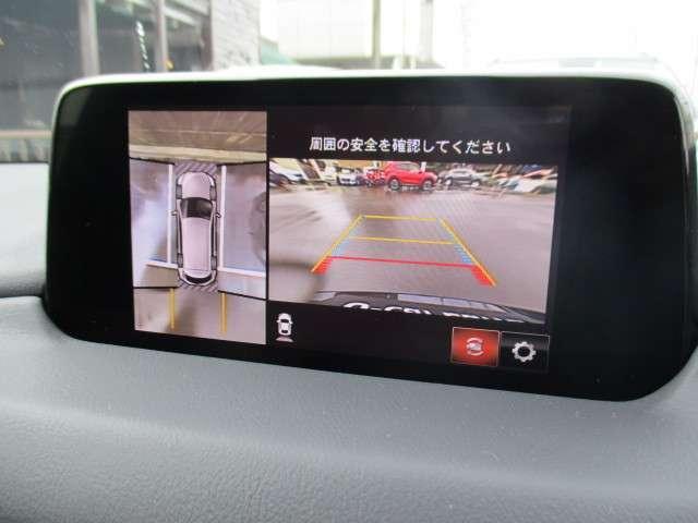 マツダ CX-8 2.2 XD Lパッケージ ディーゼルターボ 当社試乗車アッ