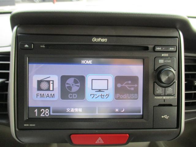 660 G Lパッケージ 片側電動スライド・ETC・バックカ(4枚目)