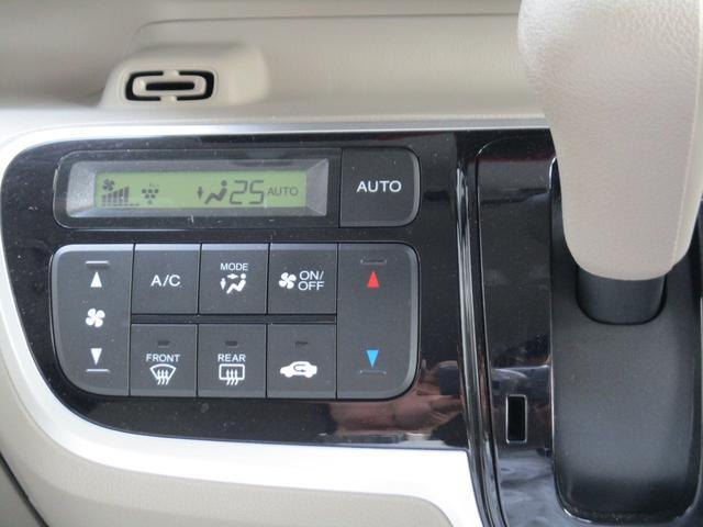 660 G Lパッケージ 片側電動スライド・ETC・バックカ(7枚目)