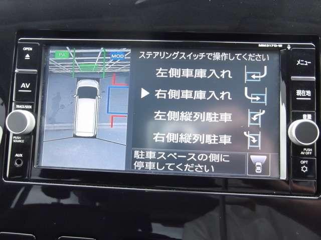 1.2 e-POWER ハイウェイスター V 両側電動ドア(5枚目)