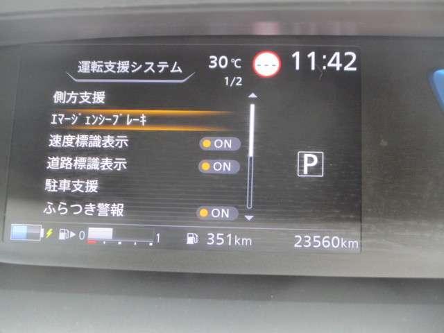 1.2 e-POWER ハイウェイスター V 両側電動ドア(19枚目)