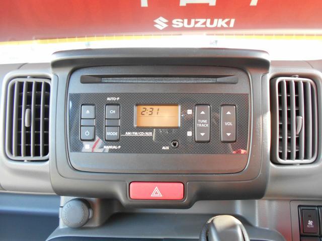 AM・FMラジオ付きCDプレーヤー!