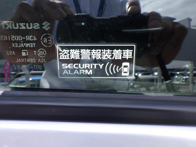 想定外の方法でドアを開けられると警報機がなるセキュリティーアラーム