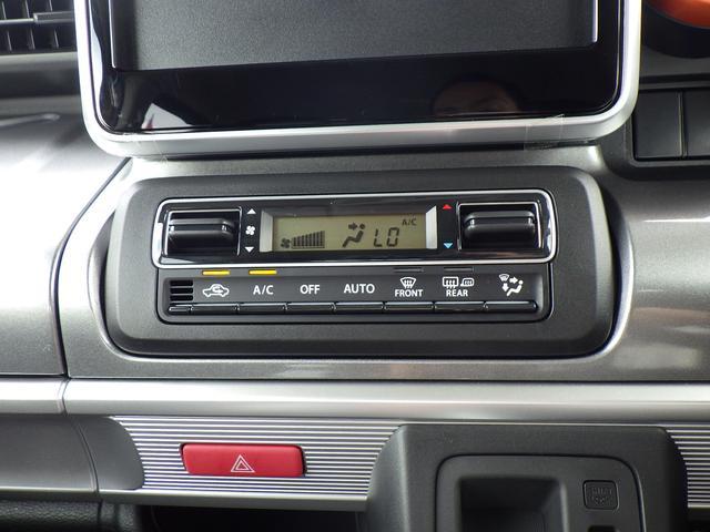 快適空間を自動調節するフルオートエアコンを装備