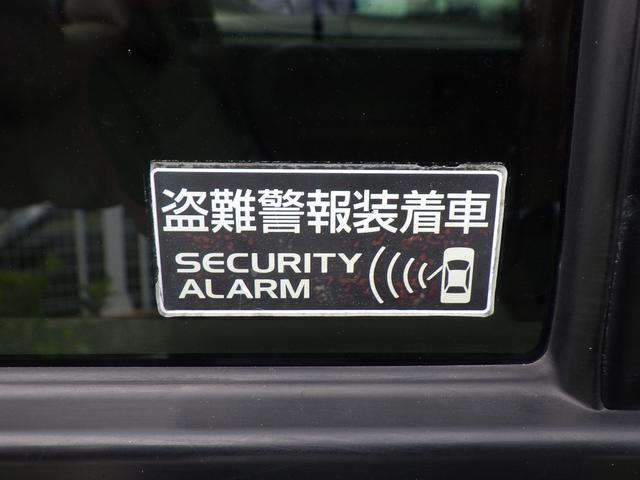 盗難防止装置で想定外の方法でドアをかけるとアラームが鳴ります!