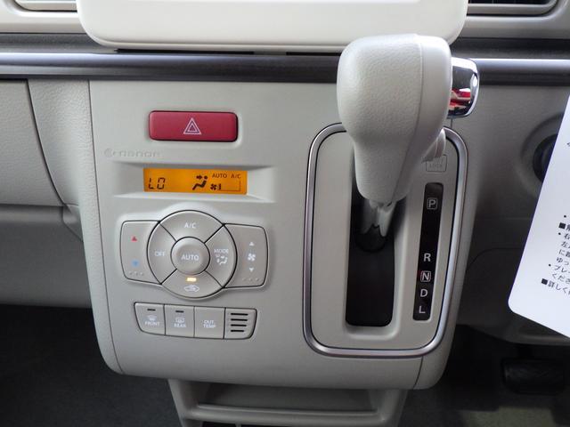 フルオートエアコン装備で快適空間を自動調節!!