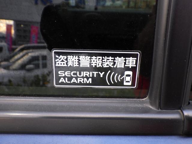 想定外の方法でドアを開けれられると警報機がなるセキュリティーアラームを装備