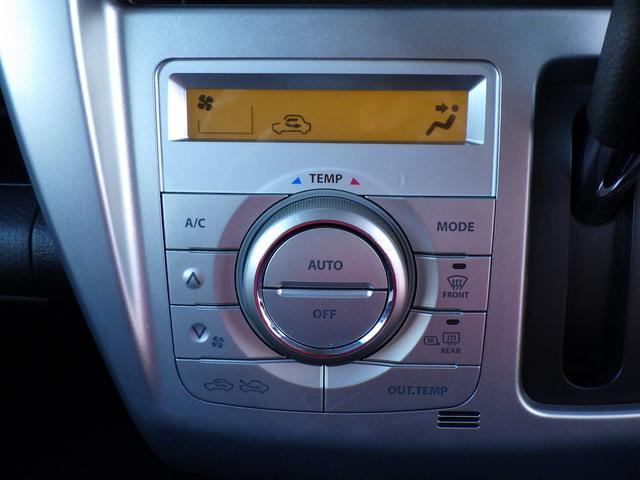 フルオートエアコンで気温操作楽々!