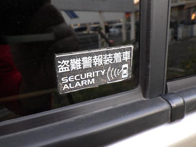 盗難防止装置付き!