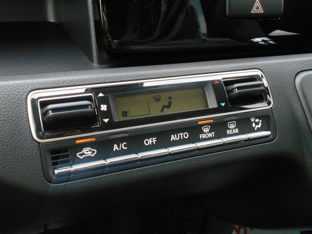 操作がしやすい、シンプルなスイッチ配置のフルオートエアコン。さ
