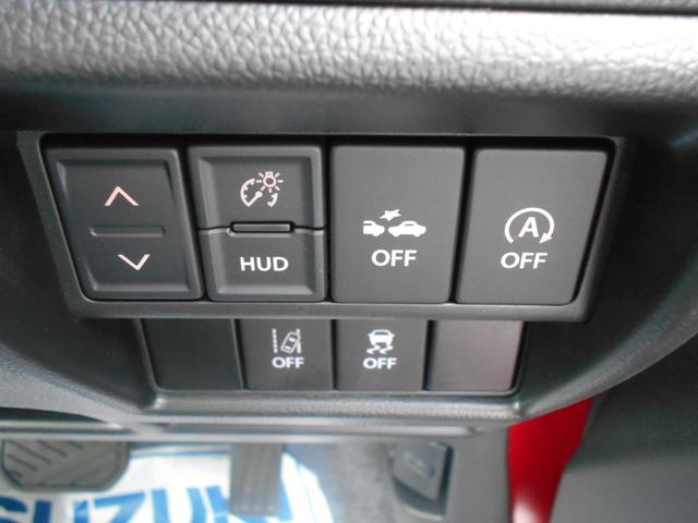ヘッドアップディスプレイやアイドリングストップなど、各種機能のON⇔OFFがスイッチ操作で可能です。