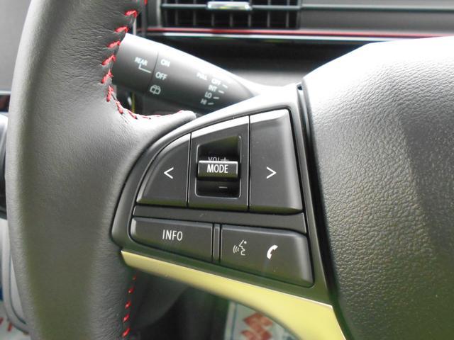 スズキ純正ナビなど装着時、オーディオ操作が可能な『ステアリングオーディオスイッチ』を装備しております。