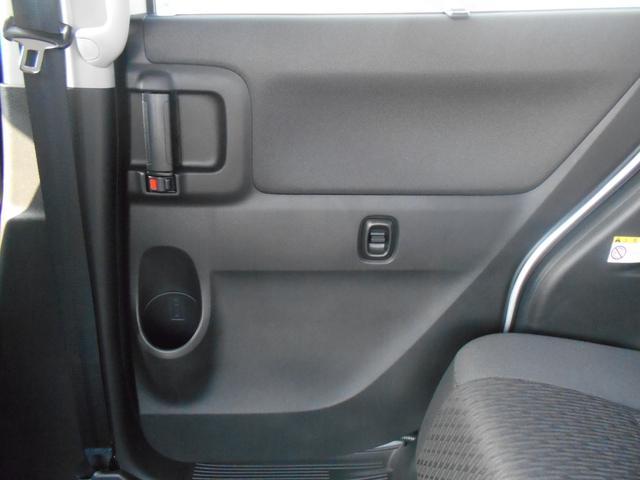 ドリンクホルダーは手の届きやすい位置に配置しております。