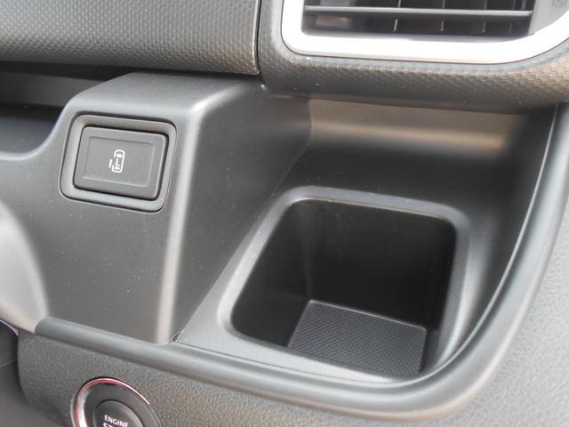 運転席から手の届く範囲に、ドリンクホルダーを配置。