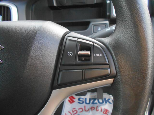 クルーズコントロールシステムです。高速道路走行時などドライブをサポートします。