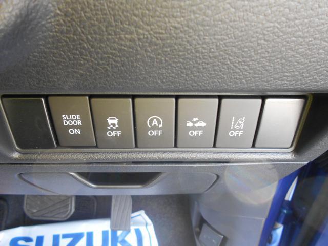 運転席左側に設置された各種スイッチで、デュアルカメラブレーキサポートやアイドリンスストップ機能のON⇔OFFが可能です。