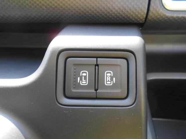 運転席からのスイッチ操作でも後席スライドドアの開閉が可能です。