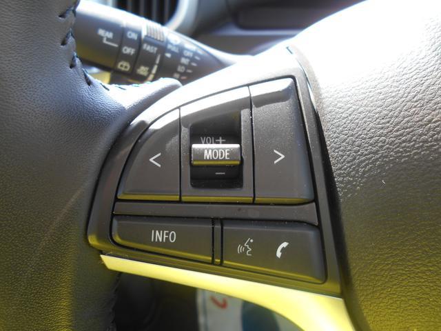 手元でオーディオの音量や選曲などの操作が可能な『ステアリングオーディオスイッチ』を装備。