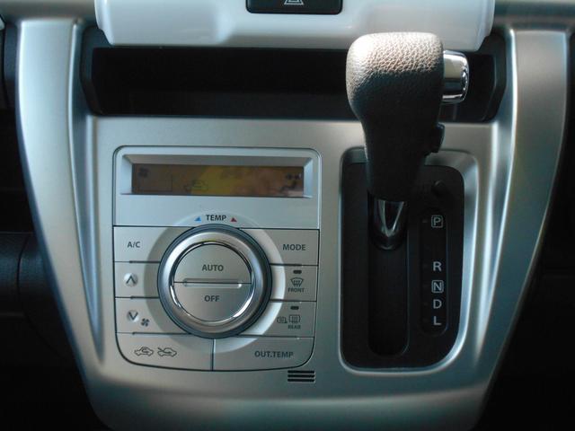 簡単操作で、車内を設定温度に保つ、フルオートエアコンを装備。
